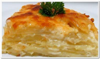 гратен картошка по французски