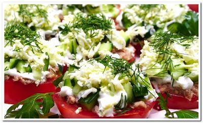 помидоры под шубой рецепт