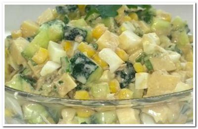 рецепт салата с тунцом луком и яйцом