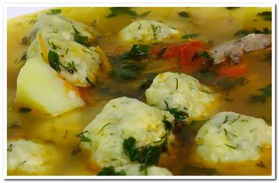 рецепт супа с сырными шариками с фото